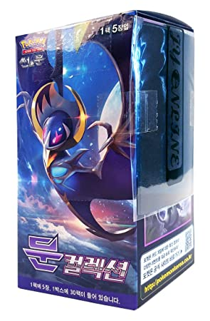 Pokemon Cartas Sun & Moon Booster Pack Caja 30 Packs en 1 caja Asedio de Vapor Sol y Luna(Moon Collection) + 3pcs Premium Card Sleeve Corea Ver TCG