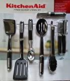 KitchenAid Cook's 7 Piece Culinary Utensil Set (Black)