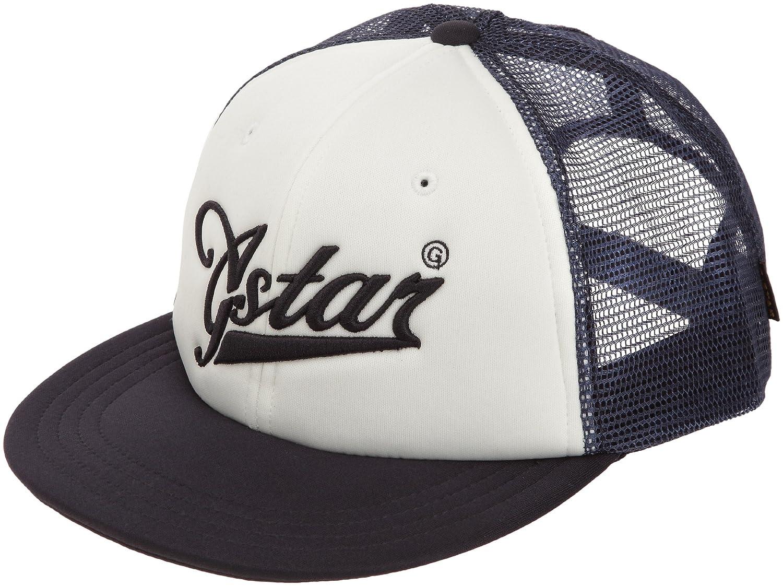 G-Star - Gorra para hombre, talla Talla única, color gris 069 ...