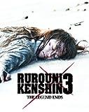 Rurouni Kenshin 3 - The Legend Ends Steelbook Blu-Ray (Region Free)