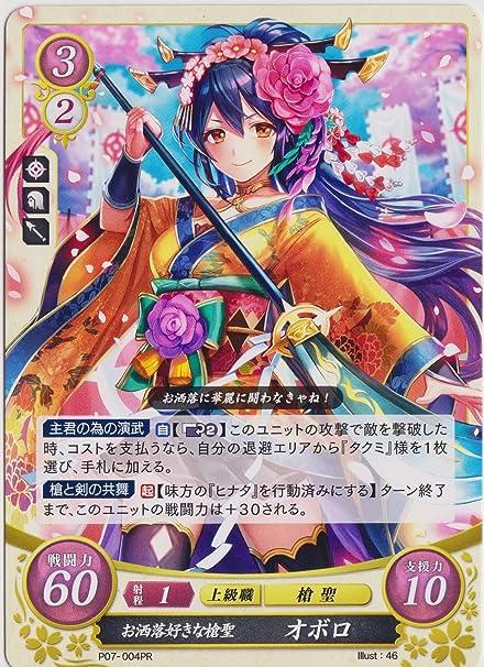 Fire Emblem Cipher / Fancy Favorite Spear Saint Oboro 004PR