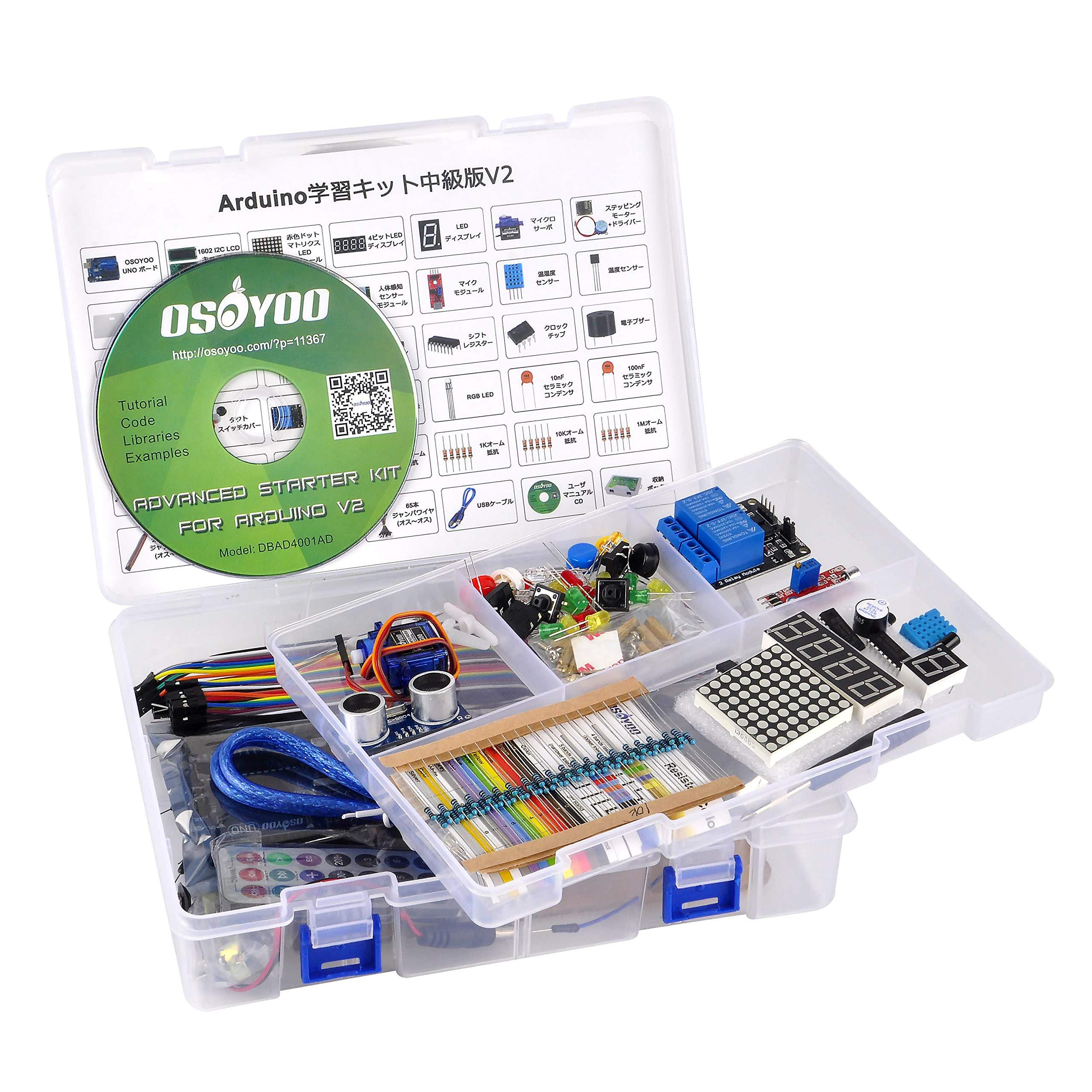 Arduino Uno R3 Kit KOOKYE (1EUW843I)