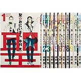 聖☆おにいさん コミック 1-11巻セット (モーニング KC)