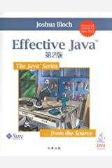 Effective Java Tankobon Softcover