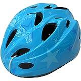 自転車 ヘルメット キッズ スタンダードモデル Sサイズ 48~52cm スターブルー 46402