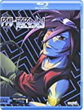 Phi Brain: Puzzle of God (Season 1: Collection 1) [Blu-ray]