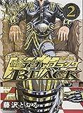 仮面ティーチャーBLACK 2 (ヤングジャンプコミックス)
