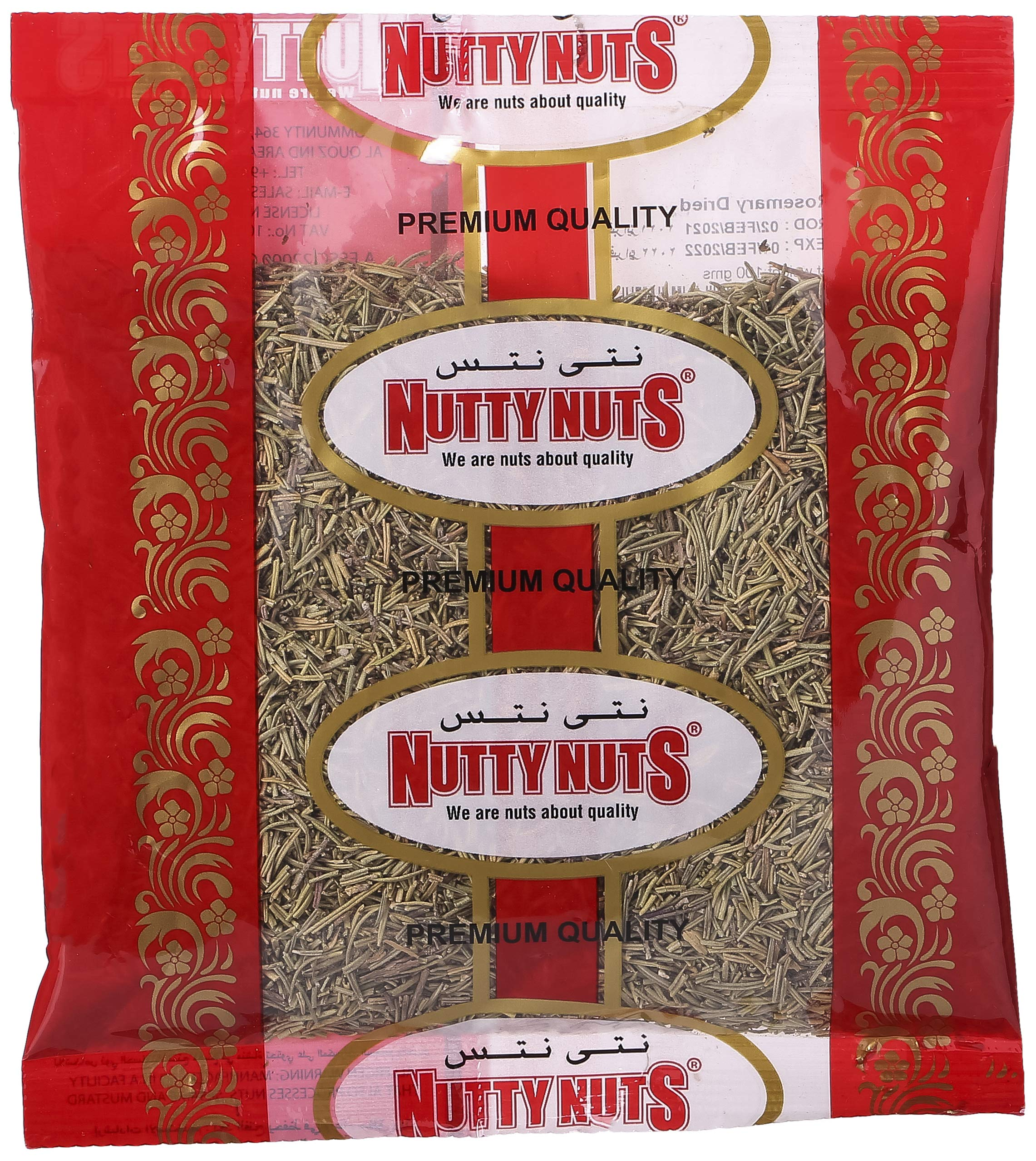 Nutty Nuts Herb Rosemary Dried, 100 gm