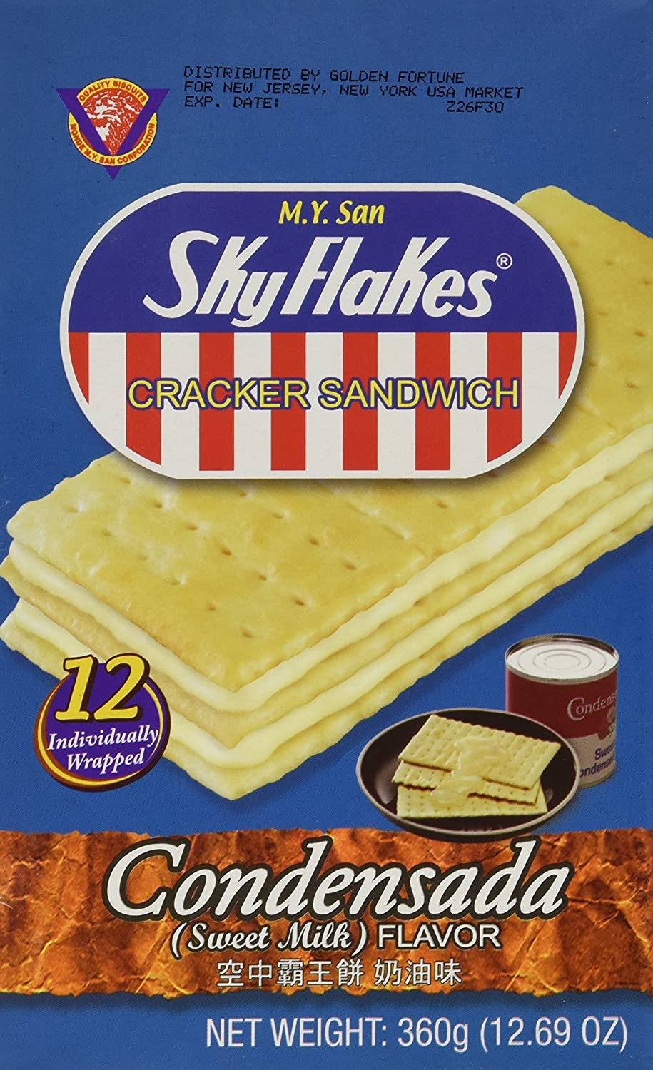 MY San SkyFlakes Cracker Sandwich (Condensada - Sweet Milk Flavor) - 12.69 OZ