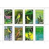 Feuille de 8 timbres d'oiseaux verticales sur une feuille de menthe / Géorgie