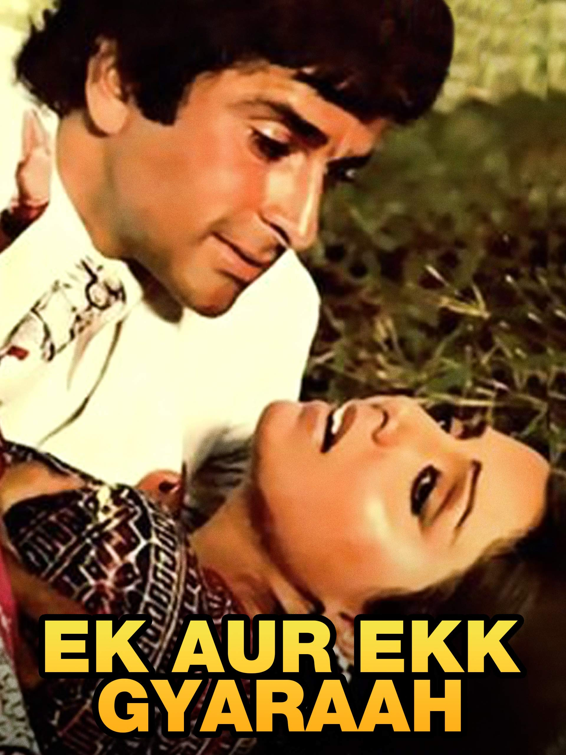 Neetu Singh Movies Tv And Bio