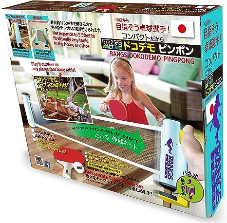 small foot company Ping Pong