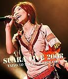 Suara LIVE 2008~太陽と月の調べ~ [Blu-ray]