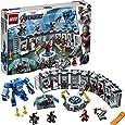 レゴ(LEGO) スーパー・ヒーローズ アイアンマンのホール・オブ・アーマー 76125 マーベル アベンジャーズ