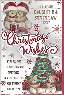 Special Son in law Christmas card Cute Teddy Design Card son-in-law at Christmas