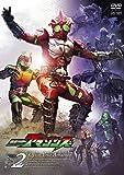 仮面ライダーアマゾンズ VOL.2 [DVD]
