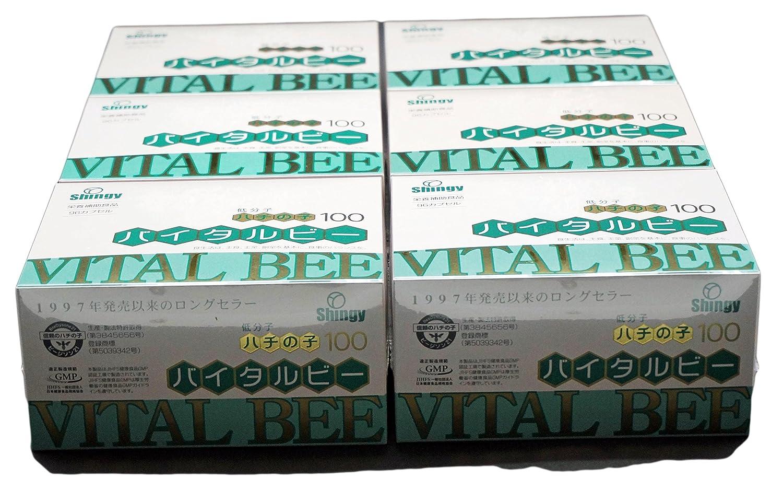 バイタルビー(蜂の子)(96カプセル) 6箱 B009WKA798