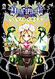 オーディンスフィア ちいさな妖精女王(3) (シリウスコミックス)