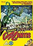 The Deadly Mantis [DVD]