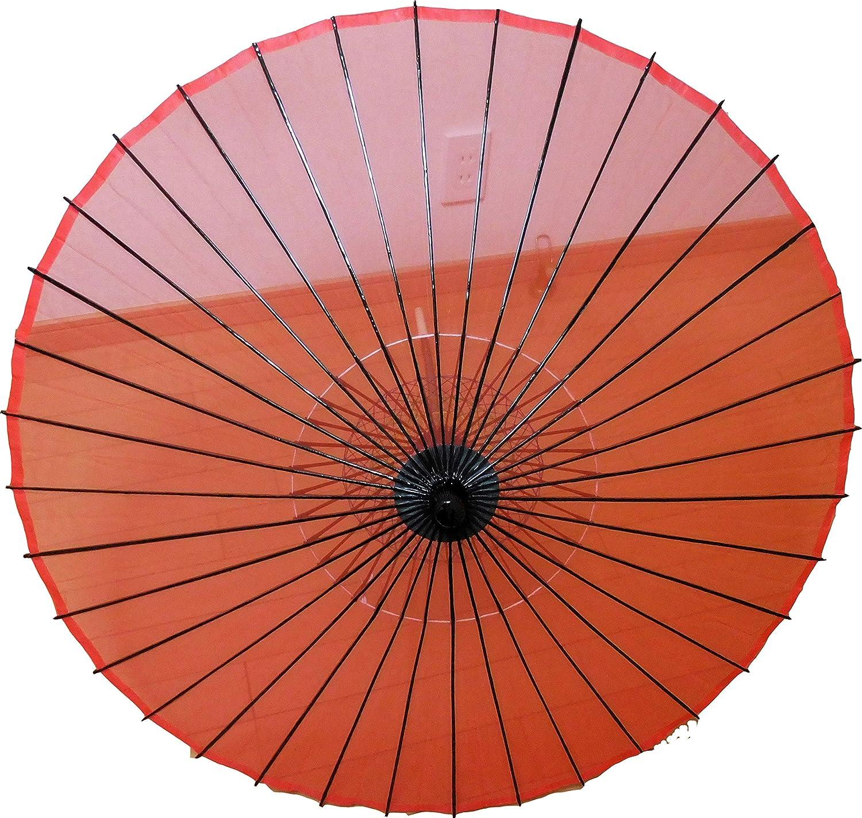 和傘 踊り傘 舞傘 絹傘 尺五 赤無地 B077N3YK3K
