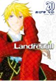 Landreaall: 20【イラスト特典付】 (ZERO-SUMコミックス)
