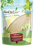 Food To Live Certified Organic Sesame Seeds (Raw, Hulled) (1 Pound)