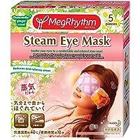 MegRhythm Steam Eye Mask, Chamomile, 5ct