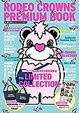 RODEO CROWNS PREMIUM BOOK VOL.7 (NYLON JAPAN 2016年 5月号増刊)