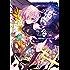 Fate/Grand Order 電撃コミックアンソロジー12 (電撃コミックスNEXT)