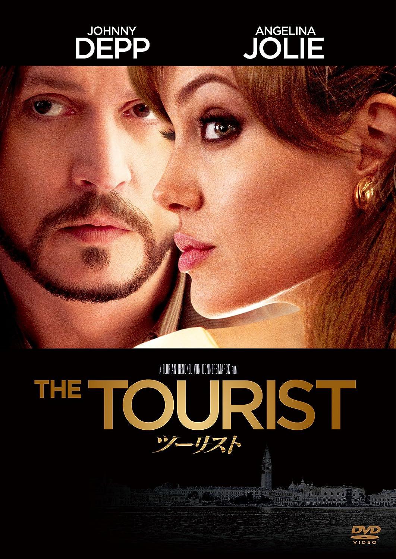 Angelina Jolie - The Tourist Edizione: Giappone Italia DVD ...