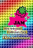 JAM Collectors Pack [DVD]