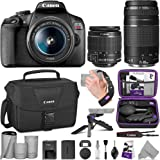 Canon EOS Rebel T7 DSLR Camera with Canon EF-S 18-55mm + Canon EF 75-300mm Lens w/Advanced Photo & Travel Bundle - Includes Canon USA Warranty, Canon EOS Shoulder Bag and SanDisk 64gb SD Card