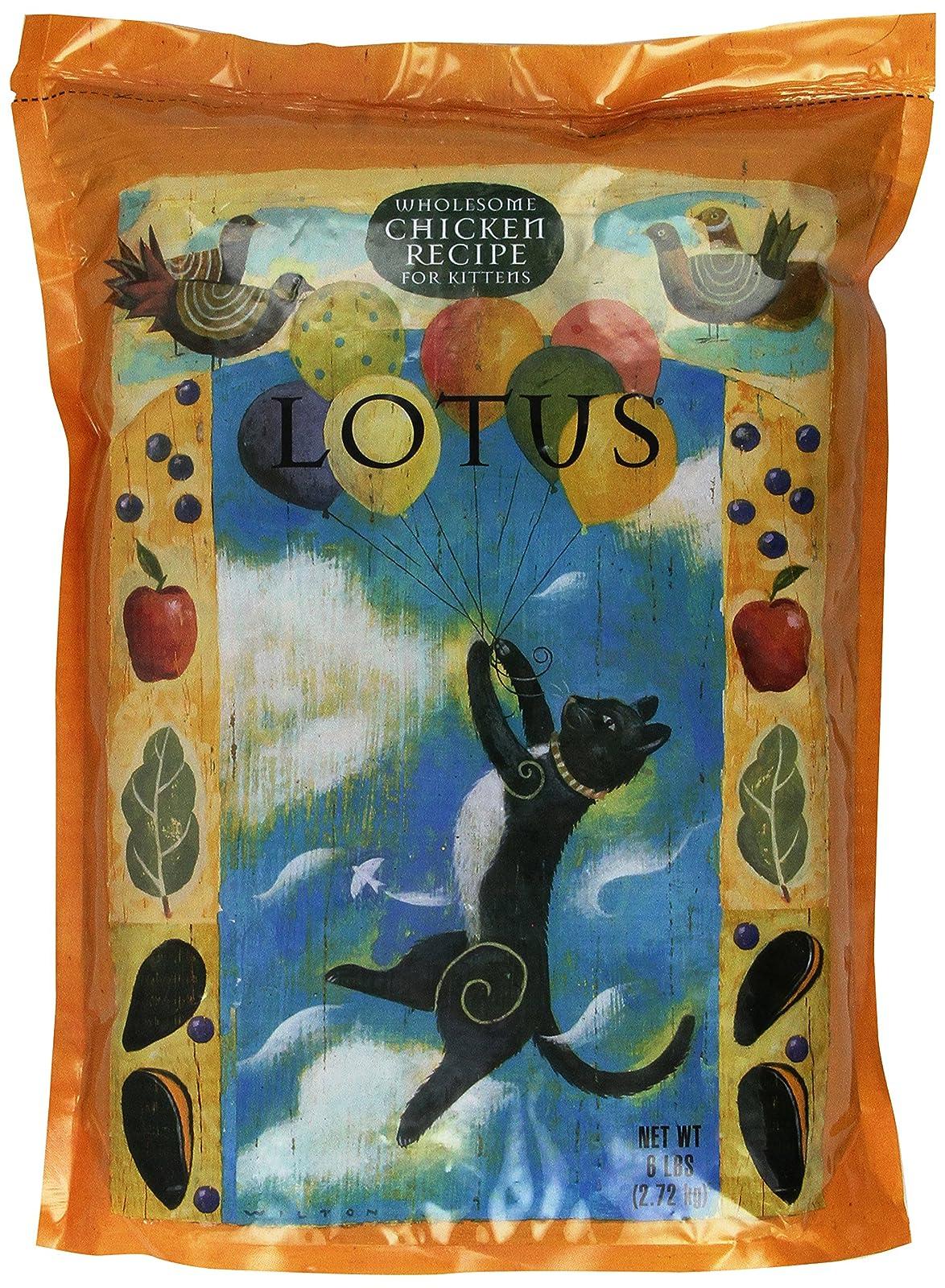 Lotus Dry Kitten Food 6 Lb. LOT10033 - 1