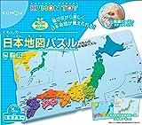 Kumon 公文日本地图拼图