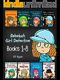 Rebekah - Girl Detective Books 1-8: Fun Short Story Mysteries for Children Ages 9-12 (The Mysterious Garden, Alien…
