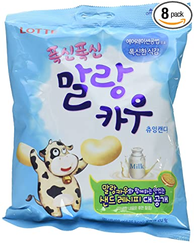 Lotte Malang Cow Candy Large Pack Of 8 Sanfarmedraid