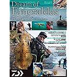 Dream of Emeraldas(ドリーム・オブ・エメラルダス) (別冊つり人 Vol. 503)