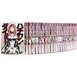 ハチワンダイバー コミック 全35巻完結セット (ヤングジャンプコミックス)