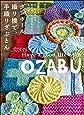 ダンボール織り機で、手織りざぶとん: フサフサ、もこもこのあったか系から、裂き織りや自然素材の夏仕様まで
