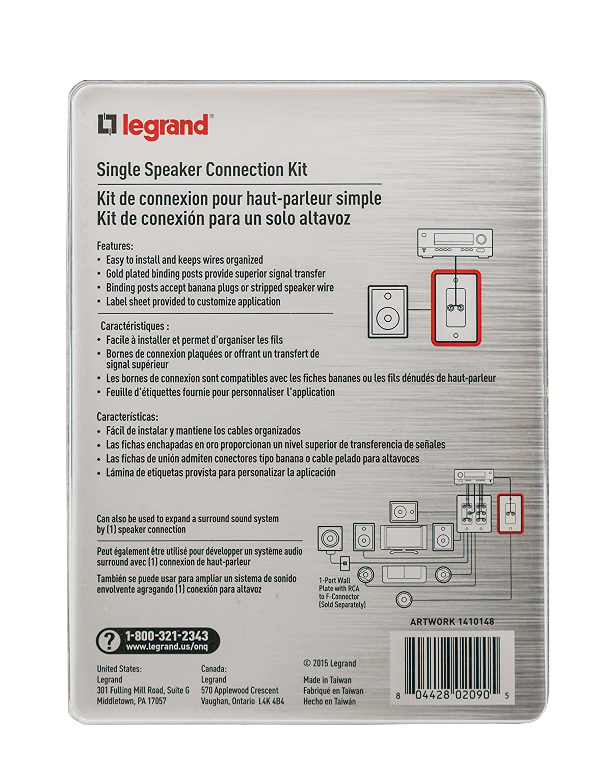 Amazon.com: Legrand - On-Q 6.1 Home Theater Expansion Kit, White, F9006-WH-V1: Industrial & Scientific