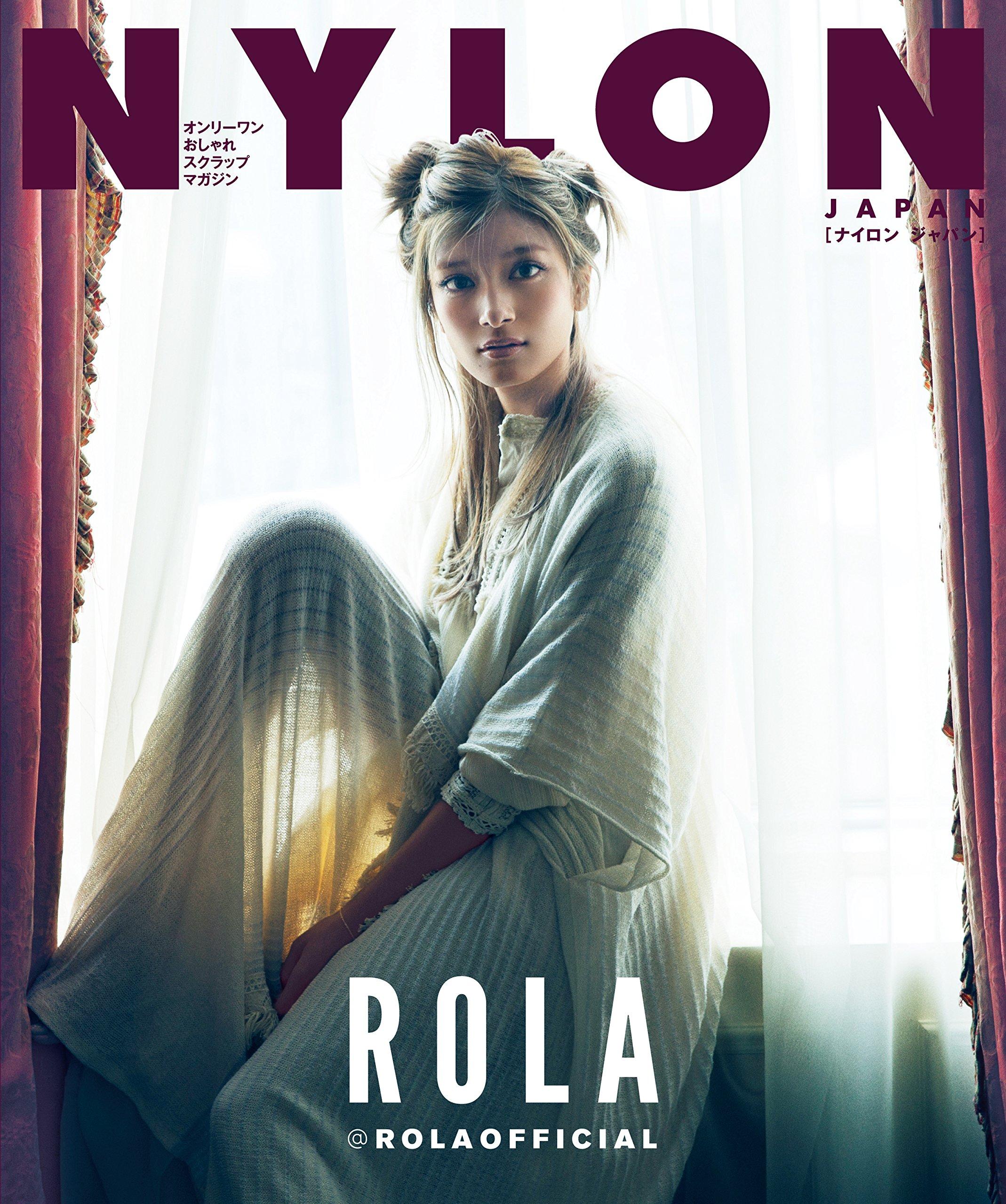 Nylon Magazine Pdf