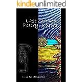 Last Stanza Poetry Journal, Issue #2: Marginalia