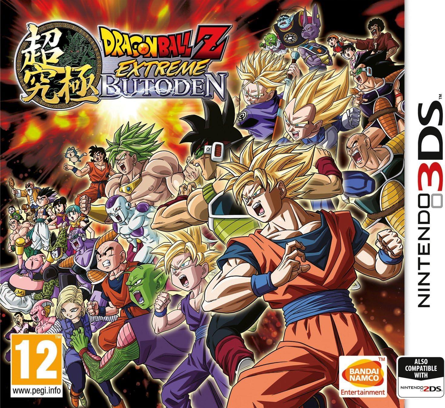 Dragon Ball Z Extreme Butoden [Importación Inglesa]: Amazon.es ...