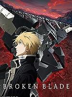 Broken Blade Season 1