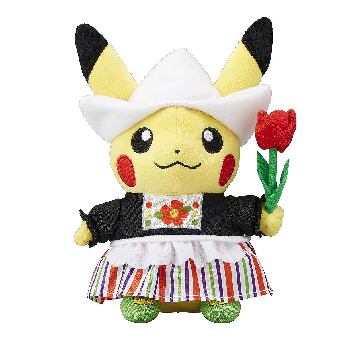 Garchomp Gaburias Plush Doll S Pokemon Center Japan Original