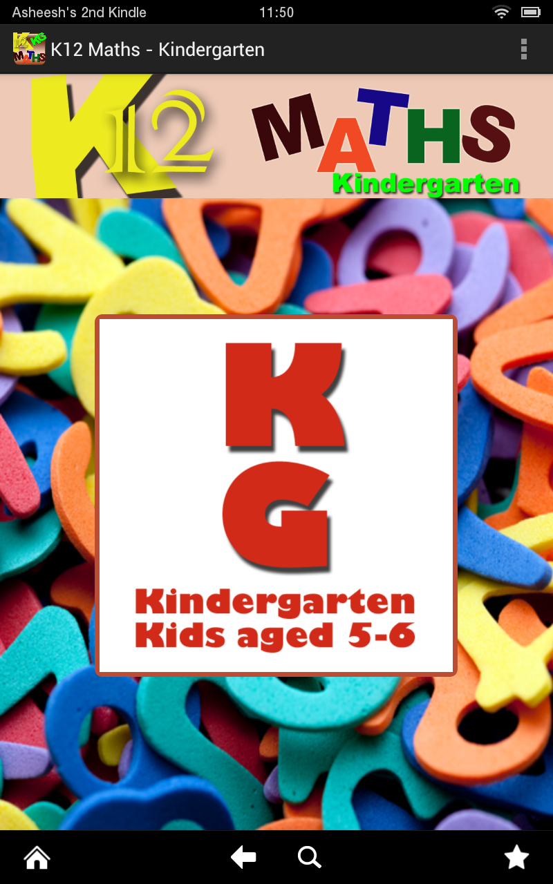 K12 Maths - Kindergarten - Import It All