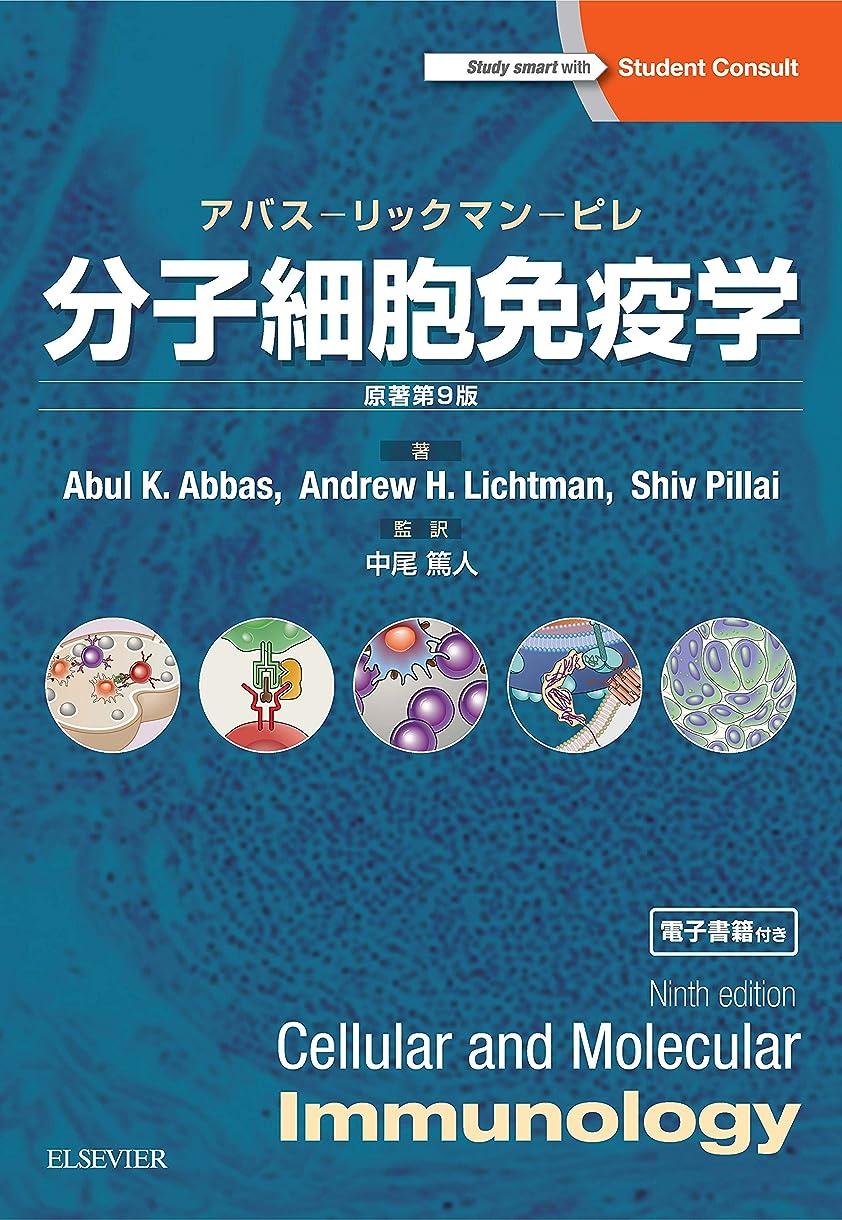 ボードもう一度急流病気がみえる 〈vol.6〉 免疫?膠原病?感染症 (Medical Disease:An Illustrated Reference)