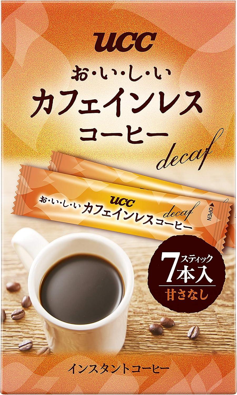 コーヒー ノン カフェ イン