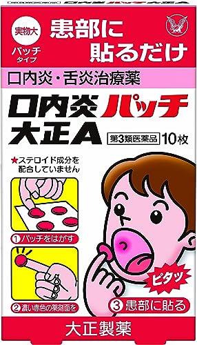 に 口内炎 のど 【大人にもうつるヘルパンギーナの対処】いつ治る?重症化するってホント?