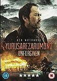 unforgiven (audio giapponese) ()
